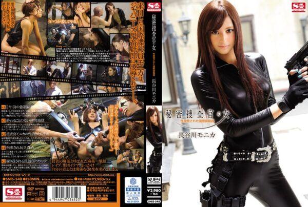 [SNIS-548] International Intelligence Personnel Hasegawa Monica Has Been Developed Women's Secret Investigator