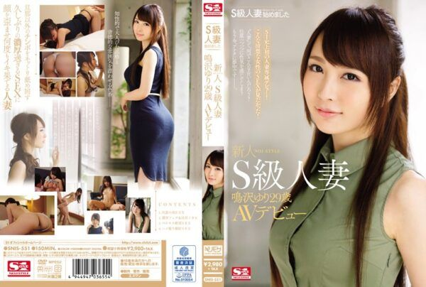 [SNIS-551] Rookie NO.1STYLE S-class Married Woman Narusawa Lily 29-year-old AV Debut That Began S-class Married Woman