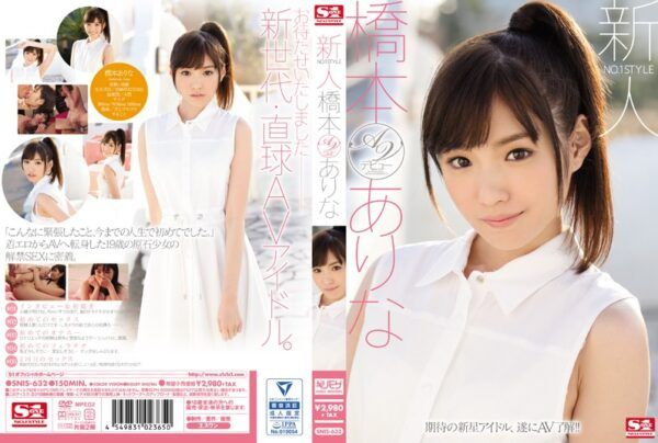 [SNIS-632] No. 1 Style Fresh Face Arina Hashimoto's Porn Debut