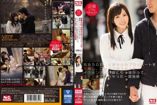 [SNIS-635] Real Peeping On Film! Extremely Intimate Footage Of Moe Amatsuka's Private Life For 50 Days – The Whole Story Of How She Hooked Up With A Pick Up Artist She Met At A Party And Wound Up Fucking The Guy Moe Amatsuka