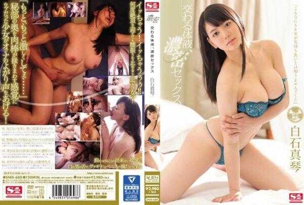 [SNIS-680] Mixed Body Fluids, Deep Sex: Makoto Shiraishi
