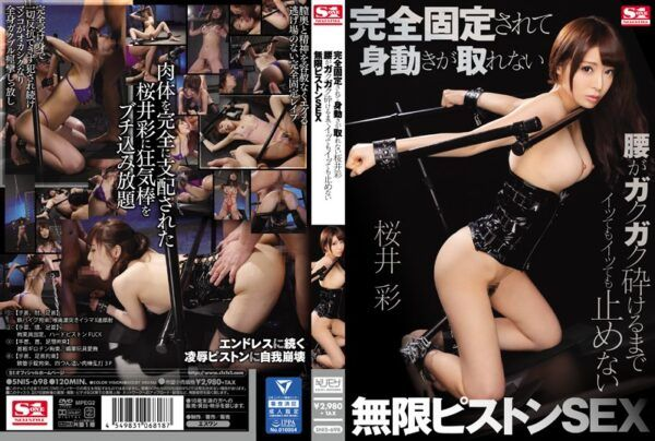 [SNIS-698] Aya Sakurai Tied Down So Tight She Can't Move A Muscle – She Cums And Cums And Her Hips Shake As She's Pounded – Endless Dick Drilling