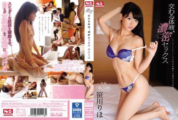 [SNIS-783] Mixed Body Fluids, Deep Sex Riho Sasagawa