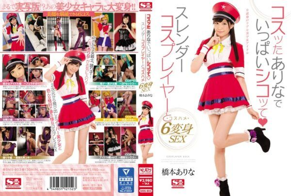[SNIS-803] Jerk Yourself Off With This Cosplay Princess A Slender Cosplayer In 6 Cosplay Transformation Sex Scenes Arina Hashimoto