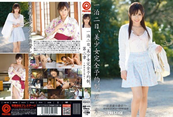 [ABP-111] 1 Night 2 Days – Beautiful Girl Fully Yours For A Limited Time – Chapter 2 – Aya Yuzuhara