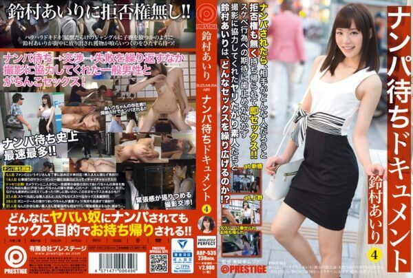 [ABP-535] Airi Suzumura Picking Up Girls On Camera 4