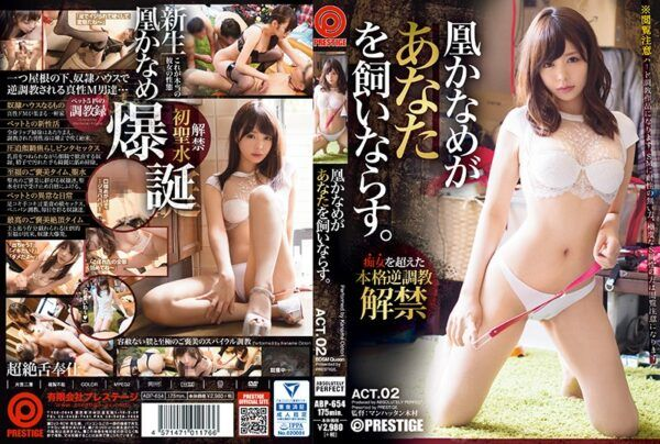[ABP-654] Kaname Otori Will Domesticate You ACT.02 Genuine Reverse Training That Goes Beyond What Any Slut Can Do