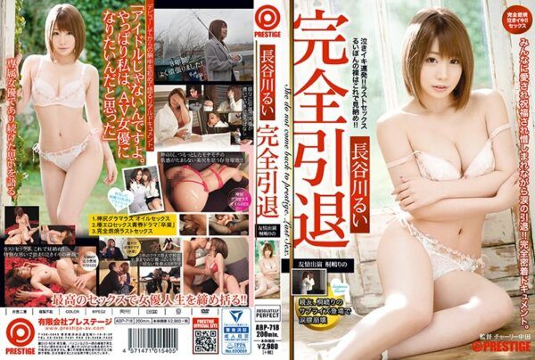 [ABP-718] Rui Hasegawa She's About To Be Totally Retired She's Finishing Up Her Acting Career With The Greatest Sex In Her Life!!