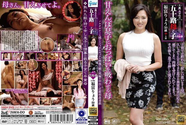 [NEM-057] Genuine Abnormal Sex A Fifty-Something Stepmom And Her Stepson Chapter Twenty-Three A Stepmother Who Allows Her Stepson To Suck Her Titties Ryo Fukutomi