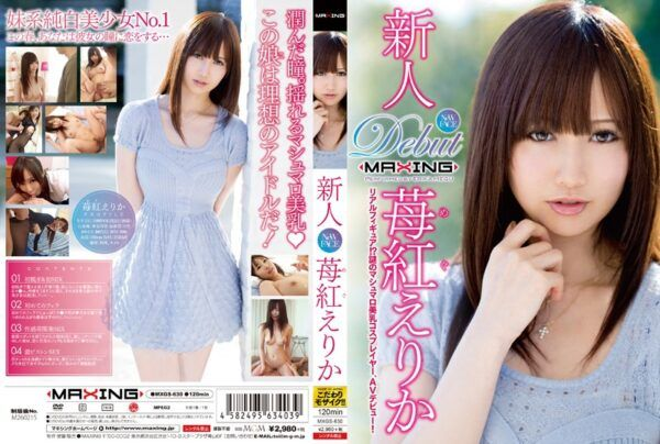 [MXGS-630]  Ichigobeni Rookie Erika – Real Figure!?Marshmallow Breasts Cosplayers Mystery, AV Debut!~