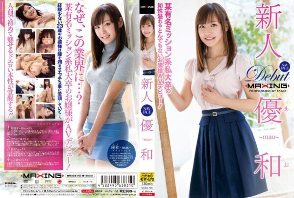 [MXGS-760] Rookie YuKazu ~ Certain Famous Mission System I College Of Intellect Full Of Ridiculous Princess AV Debut!~