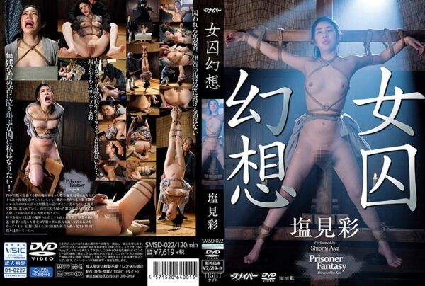 [SMSD-022] Female Prisoner Illusion – Aya Shiomi