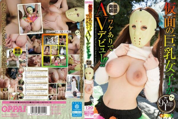 [PPPD-367] A Masked Girl With Big Tits Has Got Her Reasons To Make Her Porn Debut!