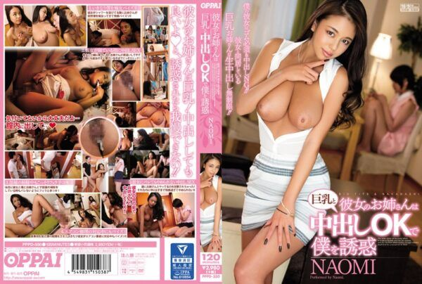 [PPPD-550] My Girlfriend's Voluptuous Big Sister Got Into My Pants And Said I Could Creampie Her. Naomi