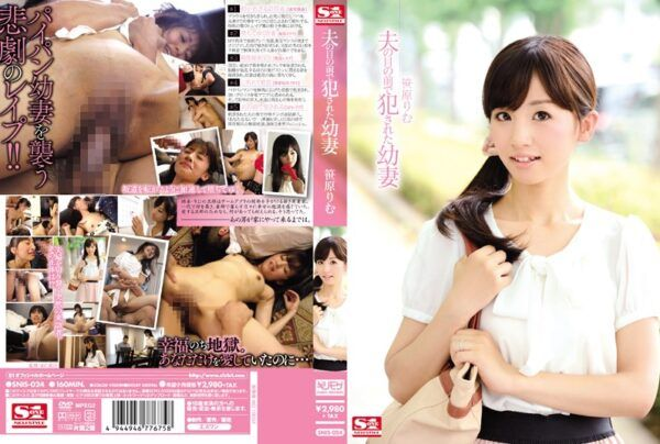 [SNIS-024] Young Wife R**ed in Front of Her Husband's Eyes Rimu Sasahara