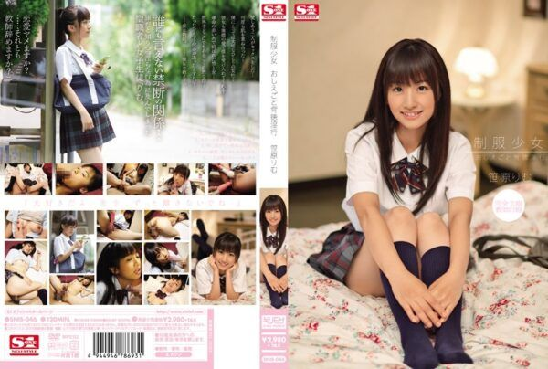 [SNIS-046] S*********ls in Uniform – Immoral Obscenity With S*****ts – Rimu Sasahara