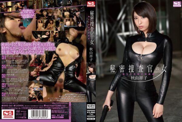 [SNIS-061] Secret Woman Investigator – Degenerate Sublime Assassin Shoko Akiyama