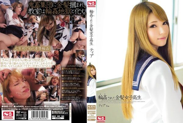 [SNIS-117] Blonde S********l Tia Gets G*******ged