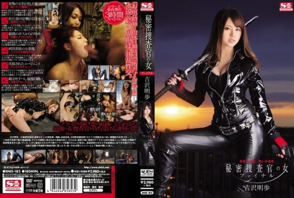 [SNIS-182] Secret Woman Investigator Final The Revenge Of The Female Leopard, The Dirge of Battle Akiho Yoshizawa