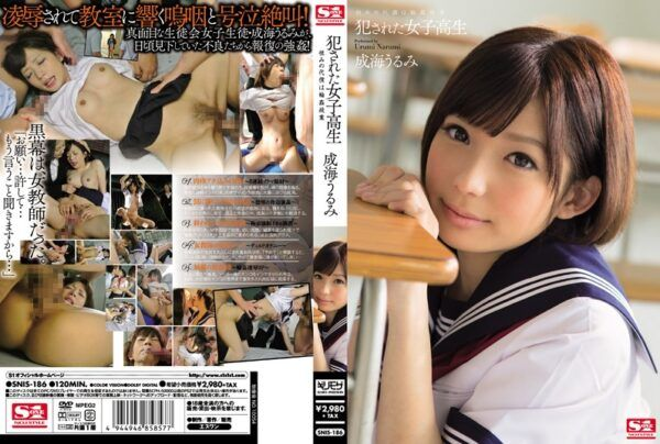 [SNIS-186] Ravaged High School Sluts: Their Grudges Are All Directed Toward G*******g Class – Urumi Narumi
