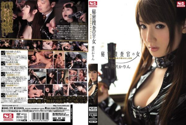 [SNIS-199] Secret Woman Investigator – A Beautiful Spy's Stolen Future Karin Aizawa