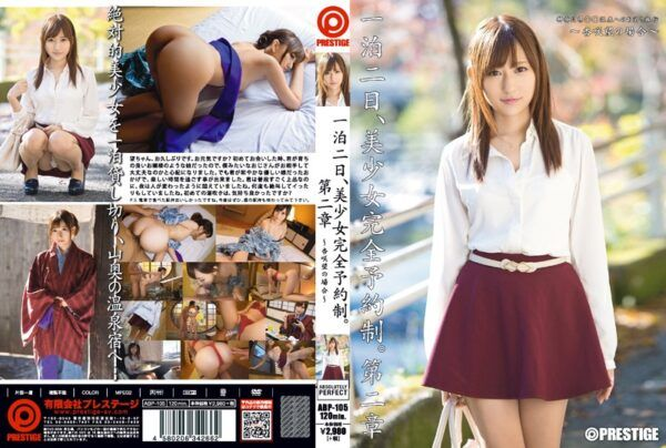 [ABP-105] One Night The 2nd, Beautiful Girl By Appointment. Chapter AnSakiNozomi