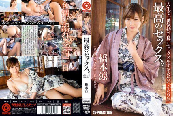 [ABP-122] The Best Sex. Ryo Hashimoto