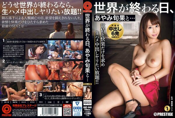 [ABP-548] The World Is Ending The Day, Ayami Shunhate And … 1