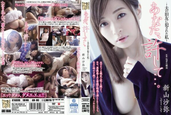 [ADN-083] Husband, Forgive Me… – V*****ed By My Husband's Old Friend – Saya Niyama