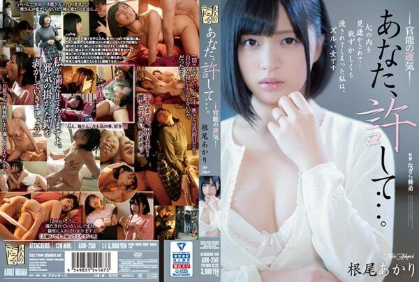 [ADN-250] Dear, Please Forgive Me… Sensual Luck Akari Neo