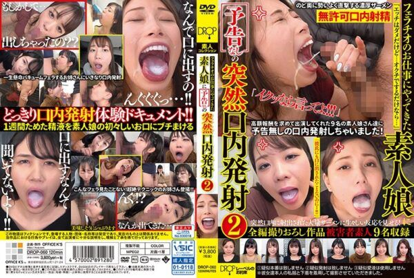 [DROP-060] Amateur Girls Give Their First Blowjob And Get Loads Blown In Their Mouths Without Warning 2