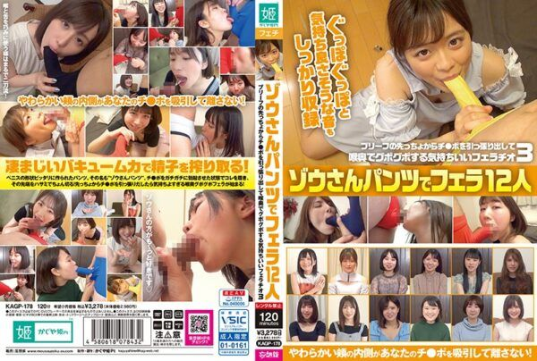 "[KAGP-178] 12 Girls Give Blowjobs To Men In ""Elephant Underwear""! Amazing Blowjobs Through Briefs That Have Just The Tips Cut Off 3"