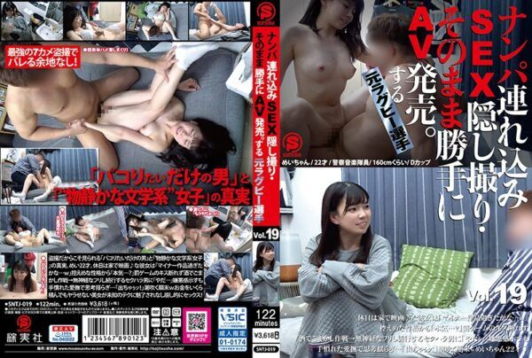 [SNTJ-019] Former Rugby Player Takes Her to a Hotel, Films the Sex on Hidden Camera, and Sells it as Porn. vol. 19