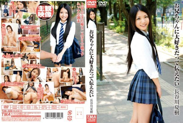 T28-328 Natsuki Hasegawa Do You Want To Say Even Love To Brother