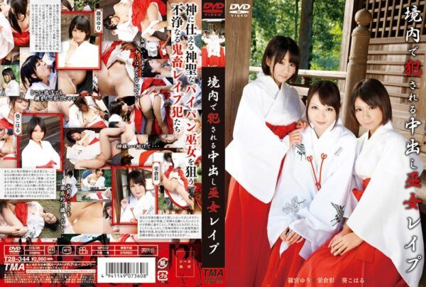 T28-344 Miko Rape Cum To Be Fucked In The Precincts