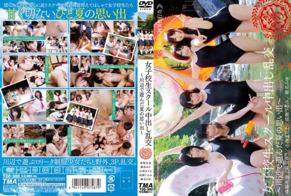 T28-382 School Girls Summer Of Memories – That Play With Out Orgy – Riverside In School