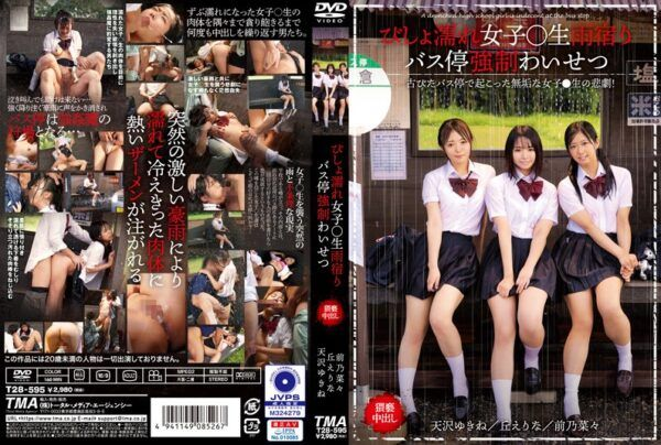 T28-595 Soaked Girls ○ Raw Rain Shelter Bus Stop Strong ● Obscene