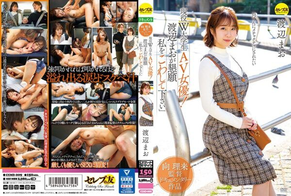 "CEMD-009 Documentary Work Directed By Riku Mukai Active W College Student AV Actress! Mao Watanabe Begs ""Please Break Me"" Mao Watanabe"