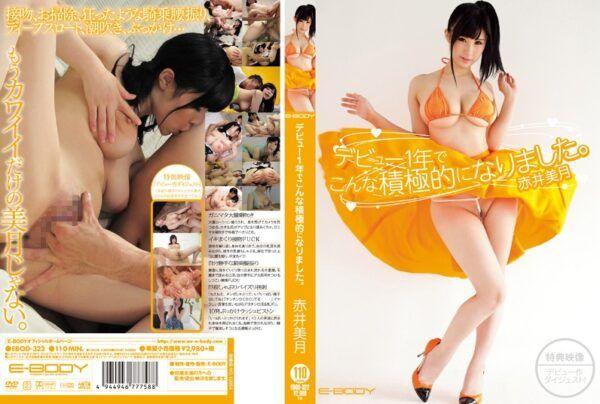EBOD-322 It Became Active In This One Year Debut. Akai Mizuki