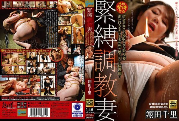 GMA-019 Bondage Training Wife A Beautiful Wife Who Was Taken Down By A Borrowing Kata The Death Of A Husband Who Chases After And A Breaking Ethics … Chisato Shoda