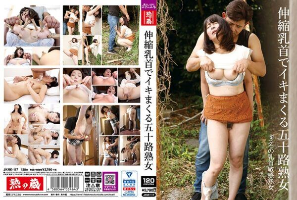 JKNK-117 Fifty Mature Woman Spree With Elastic Nipples