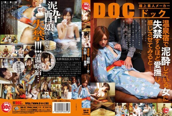 RDD-137 When I Try To Feel The Caress Enough To Incontinence In Women That Are Drunk In The Hot Spring Inn …