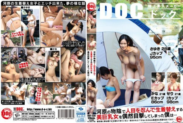 RDT-230 I Who Had Witnessed The Accident Tits Woman To Endure In The Raw Change Of Clothes The Person In The Shadows Of The River Beach …