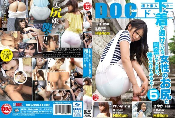 RDT-231 You Will Be Excited In The Ass Of Women Underwear Is Transparent, When We Turned On The After … 5
