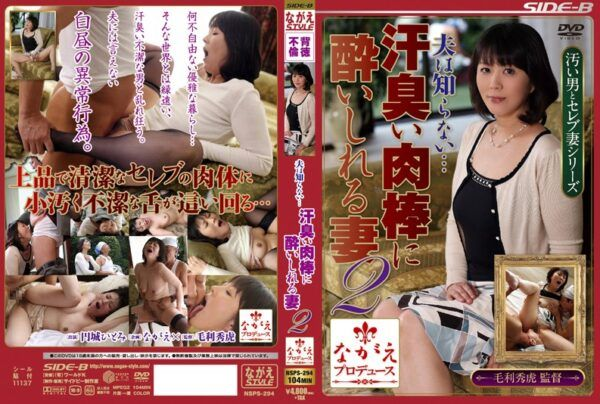 NSPS-294 Husband Wife 2 Enjo Pupil Intoxicated To Cock It Is Not Known To Smell Sweat …