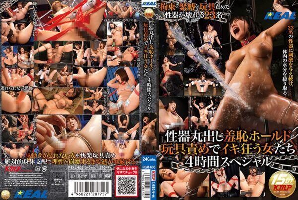 REAL-635 Genital Bare Shyness Hold Toy Alive Mad Women 4 Hour Special In The Blame