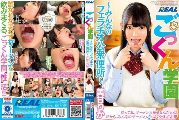REAL-711 Gokkun Gakuen-Everyone's Fellatio Public Toilet-Mirika