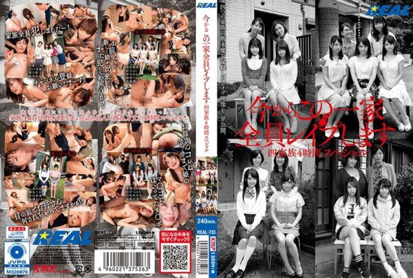 REAL-733 I'm About To Fuck Everyone In This House, 4 Households A 4-Hour Rape Special