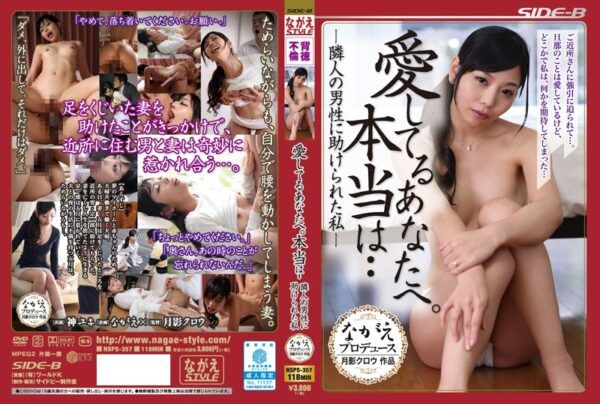 NSPS-357 I Love To You.I God Yuki Really That … Was Helped To The Men Of Neighbor