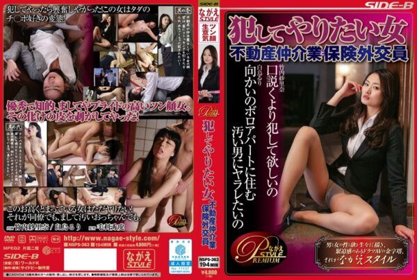 NSPS-363 Woman Real Estate Brokerage And Insurance Salesman That I Want Guilty